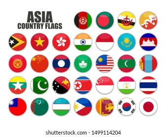 web buttons with asia country flags in flat