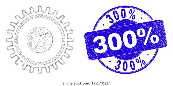 Web mesh gear pictogram and 300% seal stamp. Blue vector rounded textured seal with 300% text. Abstract frame mesh polygonal model created from gear pictogram. Wire frame 2D mesh in vector EPS format.