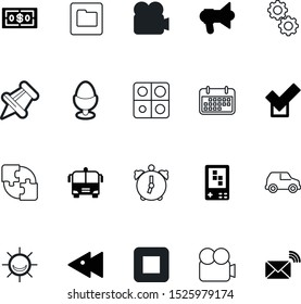 web vector icon set such as: company, stack, child, egg, website, thumbtack, memo, dark, yellow, delivery, machine, shout, bullhorn, hour, mechanical, handheld, lights, wake, blank, finance, money