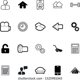 web vector icon set such as: speech, calculate, pointer, site, finance, telemarketing, delivery, handsfree, shadows, time, grass, second, callcenter, deadline, mobile, construction, barbell, tourism