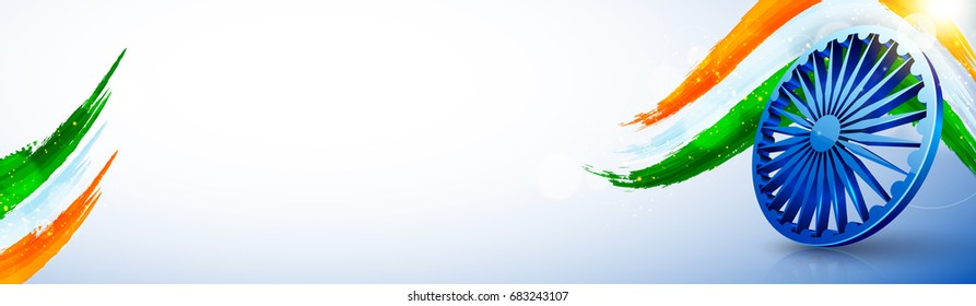 Website banner with 3D Ashoka Wheel and Indian Flag colors brush strokes for Independence Day and Republic Day celebration.