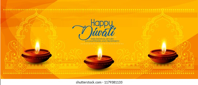 Website header or banner design, illustration of burning diya, on Happy Diwali, Shubh Diwali meaning with beautiful background