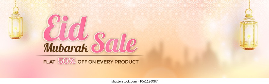 Website Sale Banner Design, with illuminated  lanterns and 50% Off Offers for Eid Festivals.