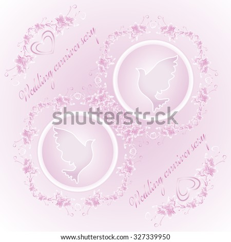 Wedding anniversary invitation card greeting card stock vector wedding anniversary invitation card greeting card suitable for decoration of weddings m4hsunfo