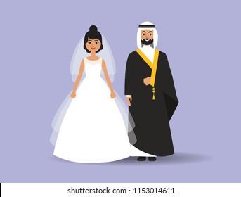 wedding, bride .arabic