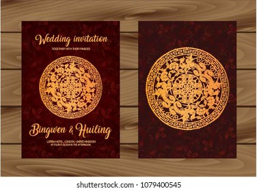 Wedding Card with double happiness, gold and flower