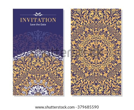 Wedding Card Invitation Abstract Floral Background Image Vectorielle