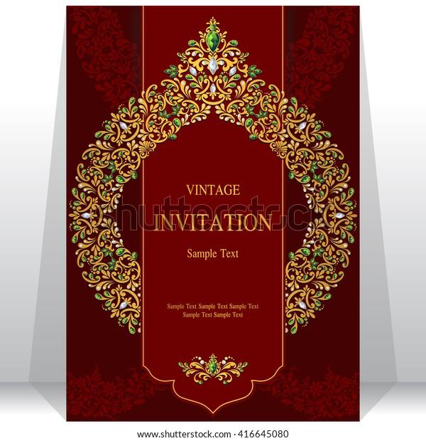 Wedding Invitation Card Abstract Background Islam Stock