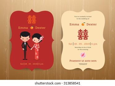 Wedding invitation card Chinese cartoon bride and groom on wood background