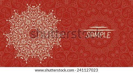 Wedding Invitation Card Design Made Tribal Stock Vector Royalty