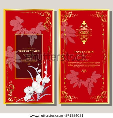 Wedding Invitation Card Flyer Pages Illustration Stock Vector