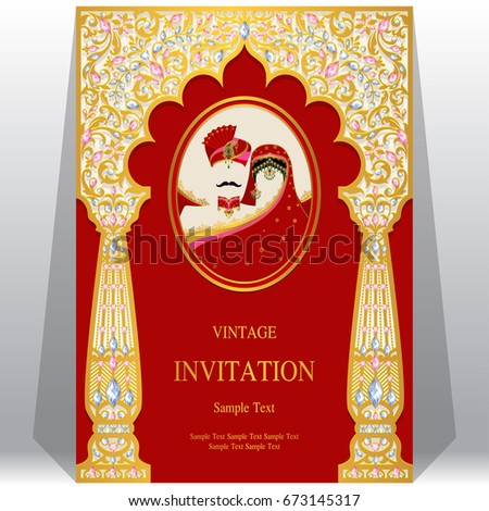 Wedding Invitation Card Templates Indian Man Stock Vector Royalty