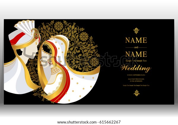 Wedding Invitation Card Templates Indian Man Stock Vector