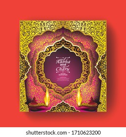 Wedding Invitation card templates set with gold patterned on background Luxurious and elegant color.