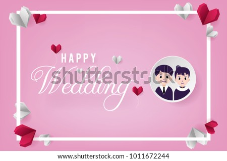 wedding wishes card template