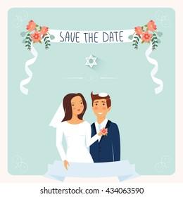 Wedding invitation template. Cute Jewish couple under chuppah.
