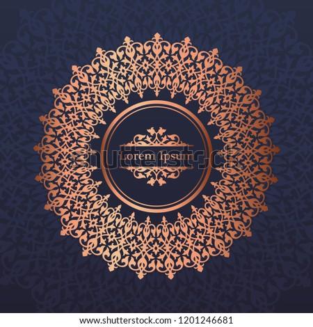 Wedding invitation, thank you card, modern mandala ornament background in deep marine blue and