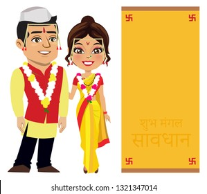 A wedding invite of a Marathi couple from the Indian state of Maharashtra (Maharashtrian) in traditional outfits (Nine yard saree - nauvari and Kurta) and wearing wedding jewelry and flower garlands.