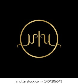 Wedding logo monogram with two curly letters mirrored. Initial gold letter u uu inside circle vector logo design template on black background. Suitable for wedding invitation, tailor shop, print, web.