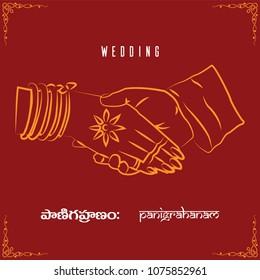 Wedding shake Hand Vector PANIGRAHANAM