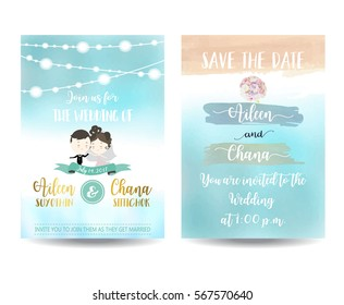 Wedding template collection for banners,Flyers,Placards with flower,bride and groom in paint watercolor style