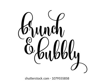 Wedding typography script word art text overlays vector graphic design for brunch and bubbly