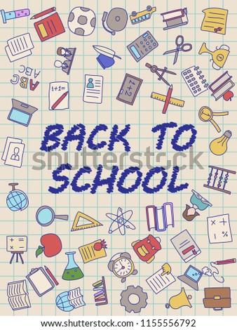 Welcome Back School Poster Doodles Good Stock Vector