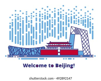 Welcome to Beijing!