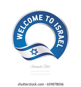 Welcome to Israel flag blue label logo icon