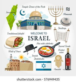 welcome to Israel objects symbols set collection travel pace