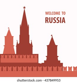 Welcome to Moscow vector illustration. Kremlin silhouette.Russian background.