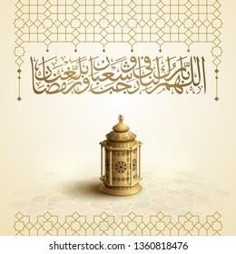 Welcome Ramadan kareem pray in arabic calligraphy and traditonal lantern for islamic greeting background