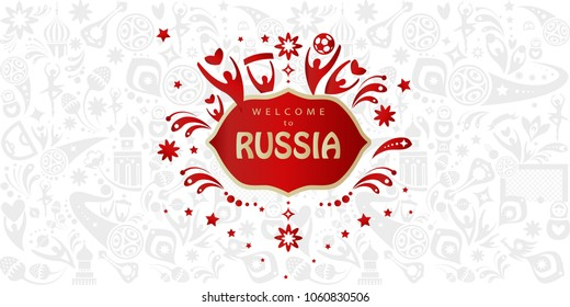 Welcome to Russia gold text invitation abstract dynamic background, Russian folk art tradition elements, balalaika, sports symbols, soccer ball, world championship, world cup print pattern vector fifa