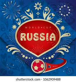 Welcome to Russia inscription gold text invitation abstract world cup background. Russian folk art tradition elements, balalaika, sports symbols, soccer ball, firework championship blue pattern vector