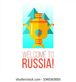 Welcome to Russia. Vector illustration. Russian samovar.