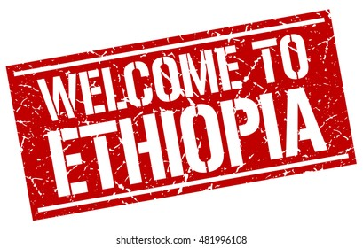 welcome to. Ethiopia. stamp