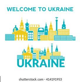 Welcome to Ukraine. Panorama city. Vector
