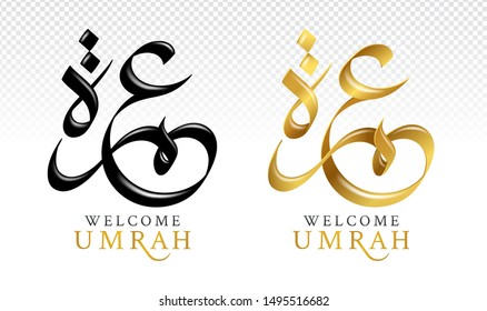 welcome to Umrah or Hajj Mabrour in arabic and english Calligraphy styles. Black and gold glossy color feeling simple and luxury on transparent background. All logo split off background.
