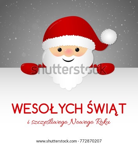 wesolych swiat merry christmas in polish christmas card with ornaments vector