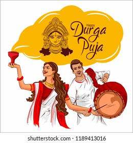 west Bengal Durga puja celebration. creative banner