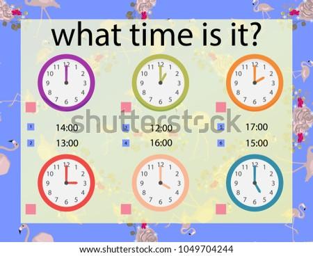 What time preschool kindergarten worksheet clock stock vector what time is it preschool kindergarten worksheet clock kids vector illustration flamingo background ibookread ePUb