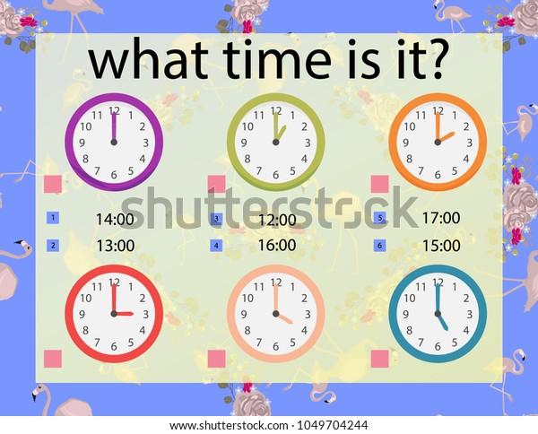What Time Preschool Kindergarten Worksheet Clock Stock Vector (Royalty Free)  1049704244