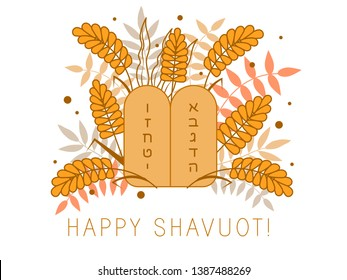 Wheat and Ten Commandments. Concept of Judaic holiday Shavuot. Happy Shavuot in Jerusalem. Land of Israel wheat harvest greeting card. Festival of Weeks