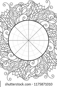 Wheel of Life. Life balance wheel radial diagram. Psychology and coaching tool for self development. Personal purposes chart.