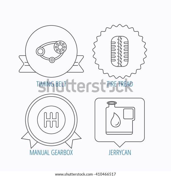 Wheel Manual Gearbox Timing Belt Icons Stock Vector (Royalty