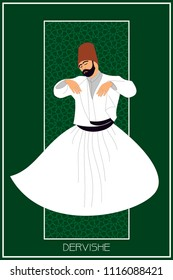 Whirling dervish vector drawing. Sufi or Dervish. Symbolic study of mevlevi mystical dance. You can use it as a table, wall clock, wall paper, banner, gift card or book separator.