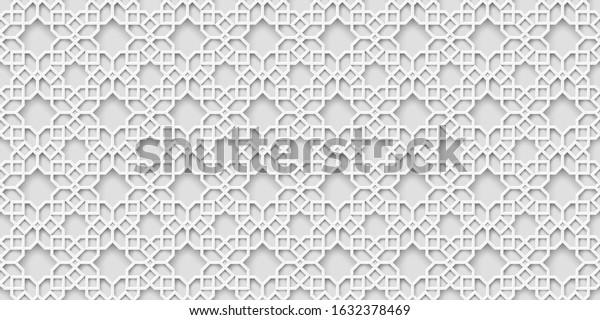 White Arabian geometric ornament 3d style wallpaper for home walls