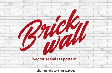White brick wall texture. Seamless pattern.