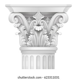 White Capital of the Corinthian column. Classical architectural support. Vector graphics