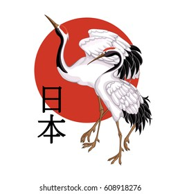 White cranes against the background of the red stylized sun and the inscription hieroglyphics of Japan. National traditional Japanese souvenirs, symbols, amulets and accessories. Vector illustration.